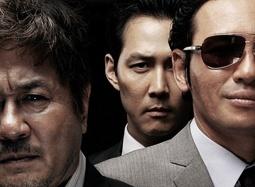 《新世界》剧情版预告 卧底上演韩版《无间道》