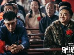 """《驴得水》趣味试拍片段 任素汐即兴""""撩汉"""""""