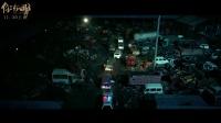 《你在哪》30S预告片 聚焦拐卖儿童重案