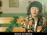 《怒放2013》曝洋蛋特辑 杜海涛上演屌丝恋