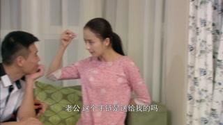 大都市小爱情第21集精彩片段1524630175698