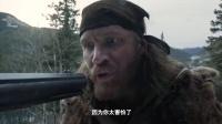 《荒野猎人》 保尔特惊觉受骗 愤怒枪指汤姆哈迪