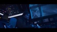 《游侠索罗:星球大战外传》片段 罪犯地下社会中的重重冒险