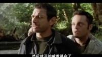 侏罗纪公园2:失落的世界 The Lost World: Jurassic Park(1997)中文预告片
