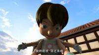 《新木偶奇遇记》30s预告片