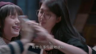欢乐颂2第13集精彩片段1525789935628