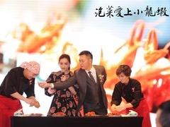 《泡菜爱上小龙虾》主题曲 乌兰图雅献唱《世界那么大》