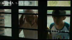 西小河的夏天  主题曲MV