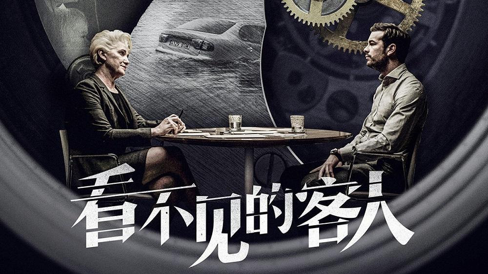 热映影片《海市蜃楼》同导演的经典悬疑片,近五年评分最高的悬疑电影!