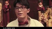 《超时空救兵》主题曲MV曝光 爆笑剧情炒热春节档