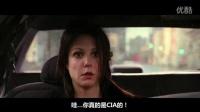 《赤焰战场》精彩片段3
