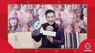 来泡泡社区拿陈浩民的新年礼物