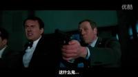 《赤焰战场》精彩片段7