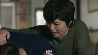 《双城故事》念念爸爸突然病倒念妈不知所措 快点送医院啊