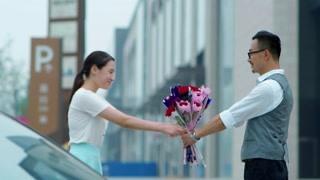 有妇之夫惯用套路  大发善心让你爱上他!