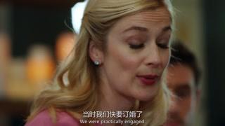 镜花水月 第三季第8集精彩片段1532692845768