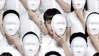 《张震讲故事》曝概念预告片