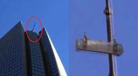 2名高层清洁工工作时吊篮失控 工人距地257米险被甩出吊篮