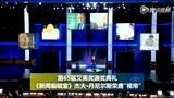 """第65届艾美奖《新闻编辑室》杰夫·丹尼尔斯荣膺""""视帝"""""""