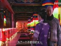 山河恋之美人无泪-片花