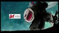 曲婉婷助阵献唱《我是狼》主题曲