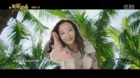张磊《发条城市》主题曲MV《未了歌》