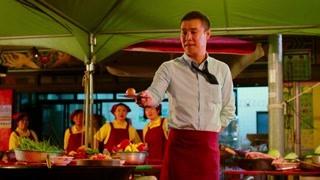 猛虫过江:参加盅伯寿宴塑料板凳遭冷落 沈福变厨师缓和盅伯关系