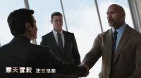 道恩·强森努力学习普通话 提高角色可信度让观众共情