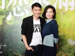初恋未满刘娟获亚洲最佳新人奖刘德华送祝福