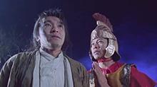 """《大话西游之大圣娶亲》""""师徒""""版预告 取经四人组演绎经典搞笑场景"""
