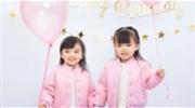 熊黛林为3岁双胞胎庆生