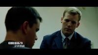 谍影重重2(片段)特工变成通缉犯.不好抓呀