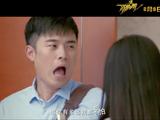 《一路向前》MV曝光 姚星彤亮嗓陈赫惨遭狂殴