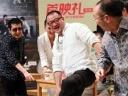 首映现场:《我十一》 王小帅携挚友重温轻狂年少