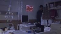 反派都看不过去了,昏迷少年差点被陪床的女友意外害死