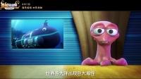 """《潜艇总动员》续集定档6月1日 开启""""海底两万里""""冒险之旅"""