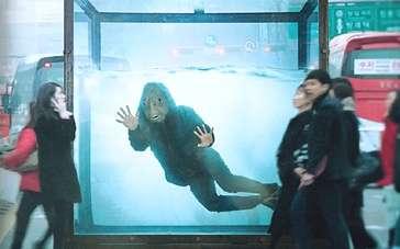 《突然变异》日本预告 李光洙参与活体实验变鱼男