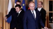 俄罗斯将与乌克兰开战?