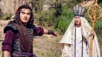 """《西游传奇》宝象国的冒险故事,悟空也有""""情"""",打造另类""""西游""""外传"""