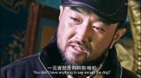《血狼犬》刘向京报复黄宏炖其爱犬,下一秒却被疯狂打脸