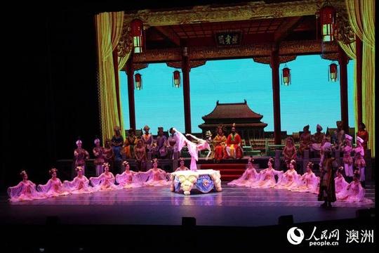 中國經典舞劇《絲路花雨》在悉尼上演