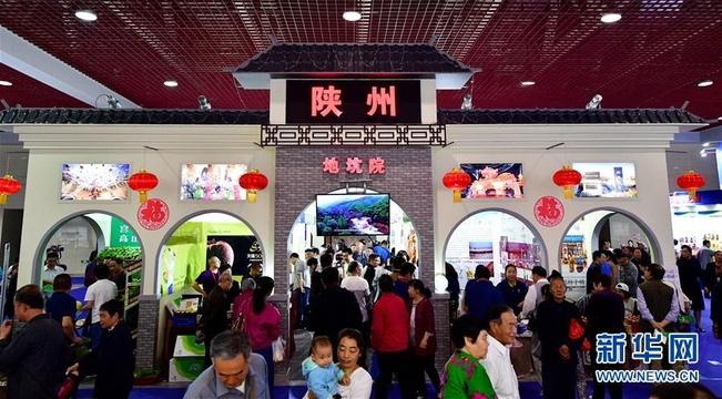 第六届中国特色商品博览交易会开幕