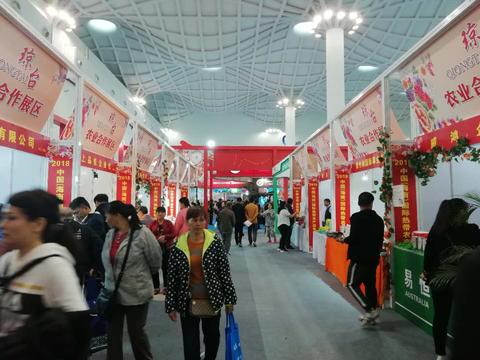 2018冬交会 海南馆一片浓浓的文化韵味