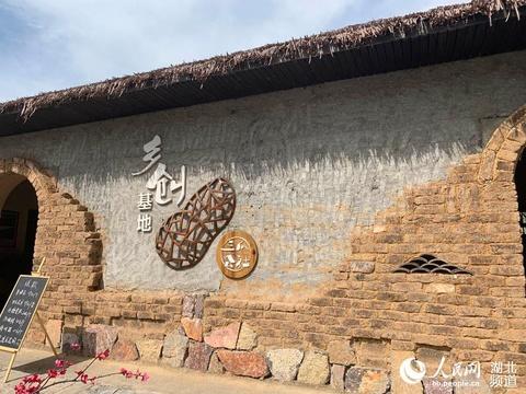 """安徽巢湖:""""三瓜公社""""让城里人找到乡愁"""