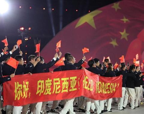 第三屆亞殘運會在雅加達開幕
