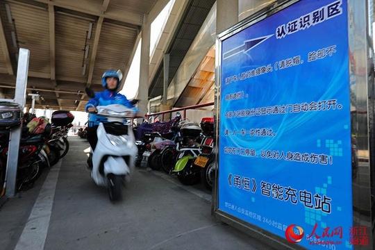 寧波北侖警企共建電瓶車安全停放中心