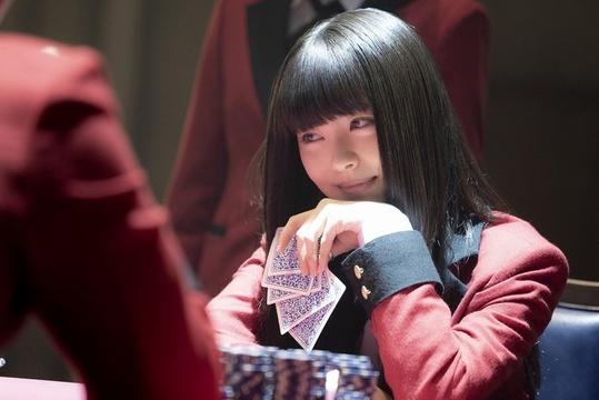 组图:《狂赌之渊2》本周迎来结局 滨边美波等人再飙演技