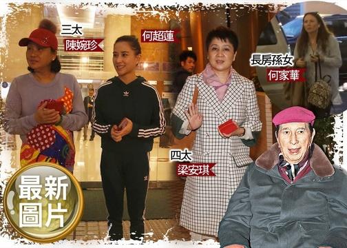 组图:传赌王何鸿燊住院转入ICU 四房家人轮流探望