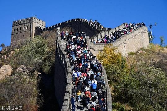 國慶假期進入尾聲 北京八達嶺長城游人眾多