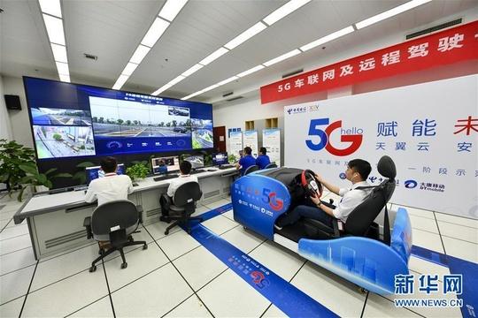 5G自动驾驶重庆亮相